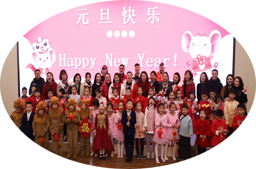 The Closing Ceremony of English Festival and New Year's Party